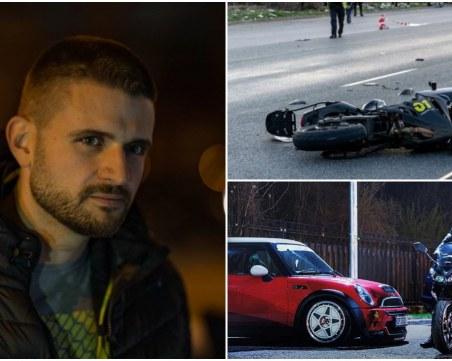 Борис от София е загиналият моторист при зверска катастрофа с БМВ