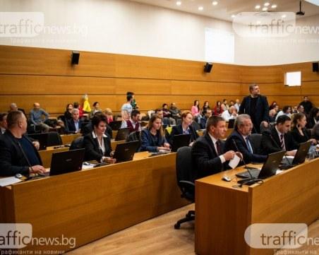 Отменят сесията на Общинския съвет в Пловдив