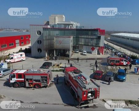 Пожарът в  пловдивската болница тръгнал от гаражите, пламнали столове