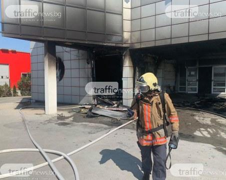 Четири екипа на Пожарната се борят с пламъците в пловдивска болница, евакуираха лекари и пациенти