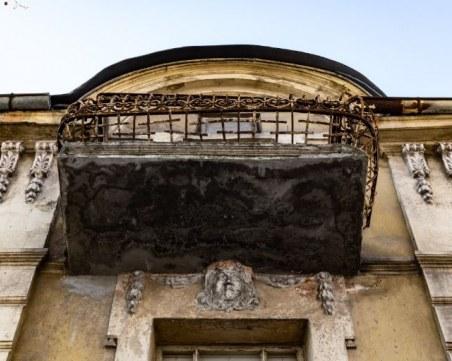 Каменните бижута на пловдивските къщи ГАЛЕРИЯ