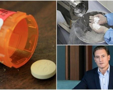 Лекари: Хлорохинът, старо лекарство срещу малария, може да помогне за лечение на COVID-19