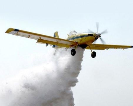Дезинфекцират Карнобат със самолет