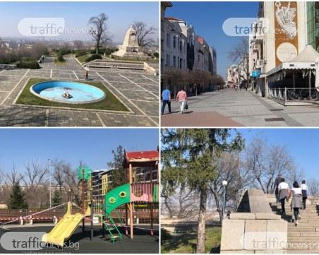 Събота, над 20 градуса и коронавирус: Как изглежда Пловдив?