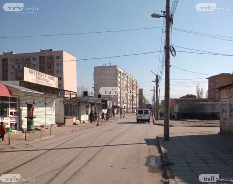 Полицаи с кучета влязоха в Столипиново, махалата опустя