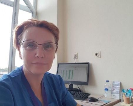 Д-р Веселка Христамян: Трябва ли да създадем фонд