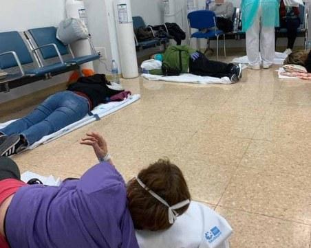 В Испания е ад! Заразени лежат по коридорите на болници в Мадрид