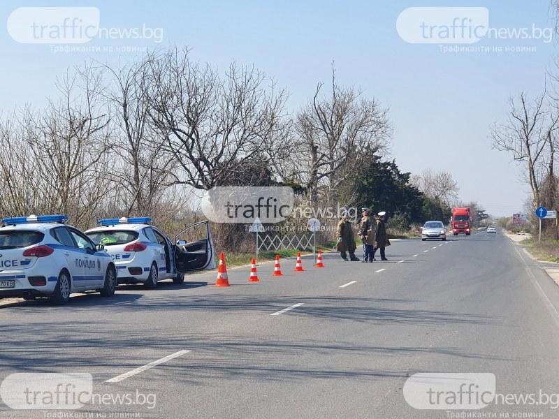 Пловдивчанин не спази карантината си, опита да напусне Пловдив
