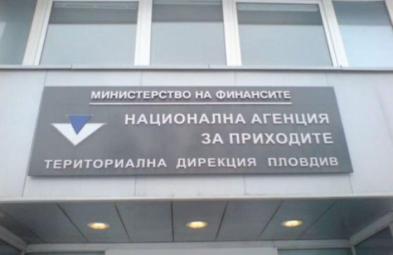 НАП обяви нови срокове заради извънредното положение