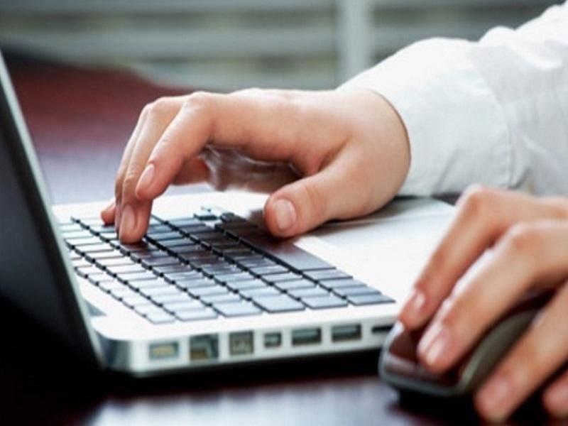 Пуснаха нова електронна услуга за регистрация на търсещите работа