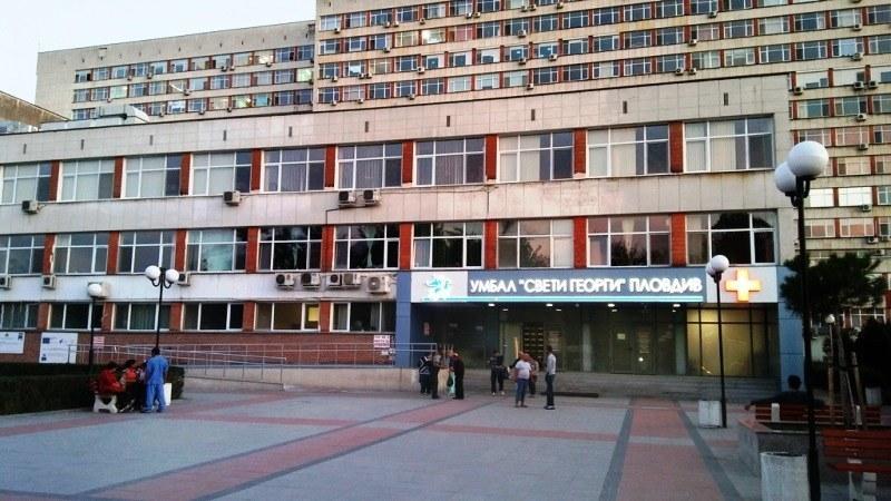 16 болници в Пловдив готови да приемат болни от COVID-19, под карантина са 1867 души в областта
