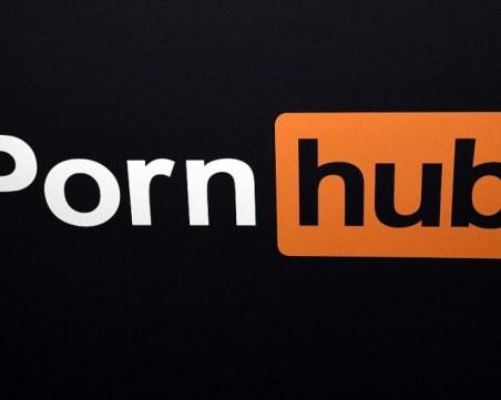 България с рекорд по посещение на страницата PornHub