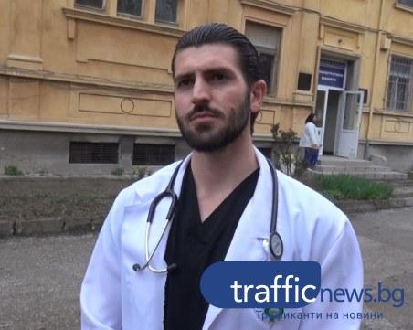 Младият стажант-лекар от Пловдив, който застана на първа линия в битката с коронавирус