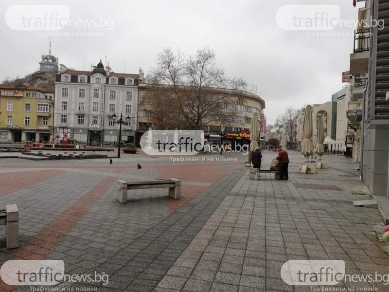 Главната на Пловдив като пустинен пейзаж
