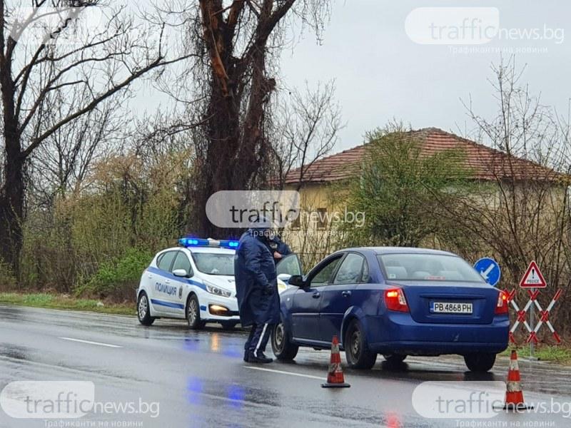 Пловдивчанин под карантина опита да напусне Пловдив, хванаха го на Кукленско шосе