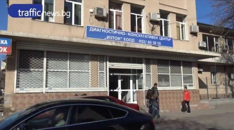 Спешно се търсят медицински специалисти за лекуване на болни от COVID- 19 в Пловдив