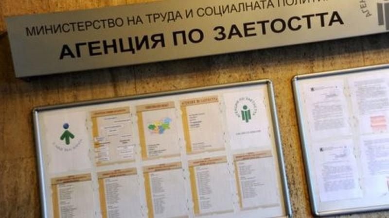Спират да текат срокове за осигурените лица за периода на извънредното положение