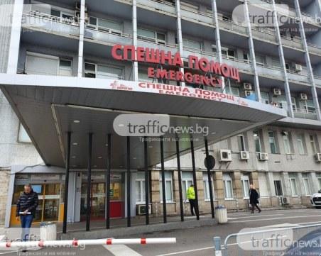 Четирима са интубираните пациенти с коронавирус в Пирогов, единият е в много тежко състояние