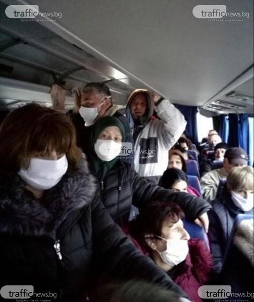 Наказват превозвача, натъпкал един в друг пътниците в автобуса Куклен - Пловдив