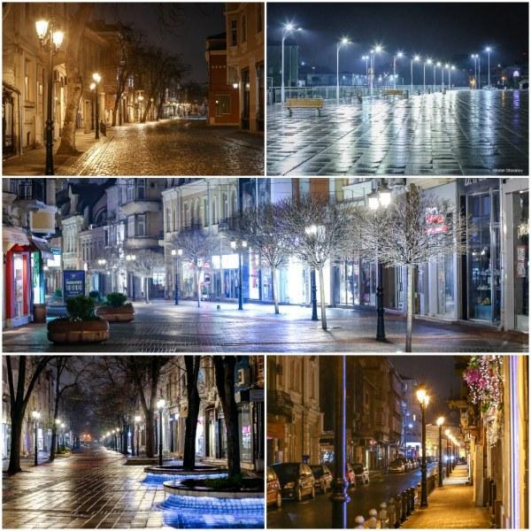 Останете си в къщи, за да се върнем по-бързо на любимите си места в Пловдив!