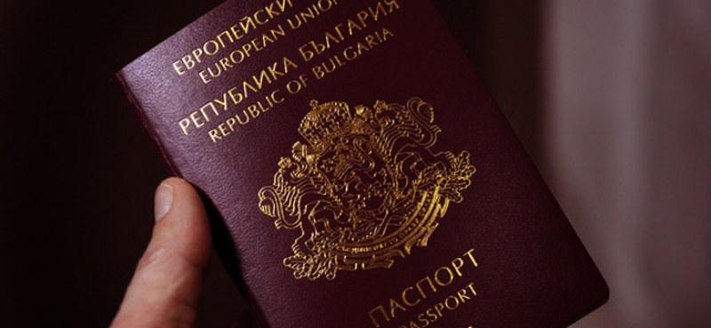 Пускат нашенци да се приберат от чужбина, дори и с изтекли документи