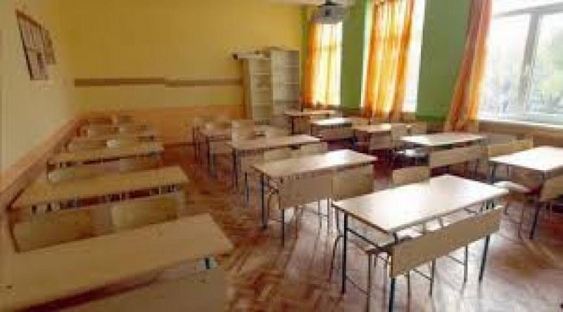 Стана ясно кога учениците ще се върнат по класните стаи