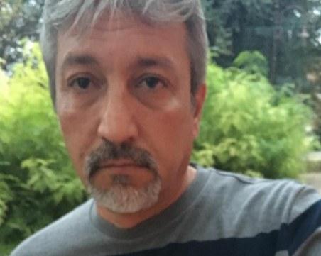 Издирват мъж, изтеглил над 100 000 лева с фалшива лична карта