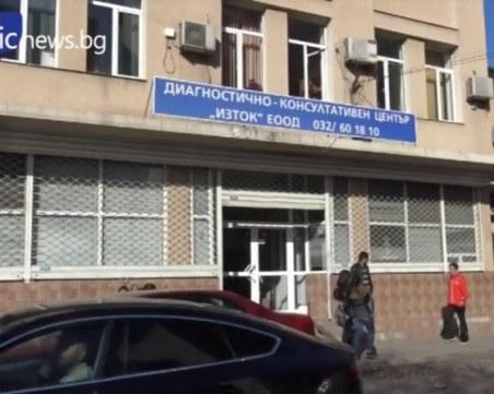 Няма лекари доброволци, които да работят в спешния кабинет в Столипиново