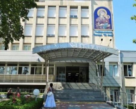 Временно затварят столична болница заради двама с коронавирус