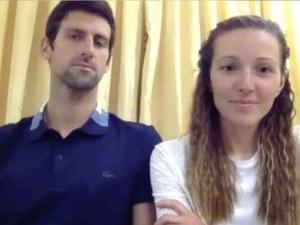Джокович и жена му даряват на Сърбия 1 млн. евро за медицинско оборудване