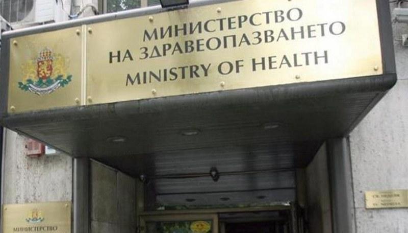 Здравното министерство с важни пояснения за карантината