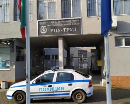 42-годишна жена от Труд наруши карантината си