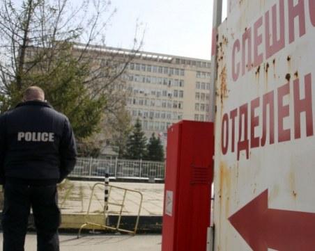Още една жертва на COVID-19 в България