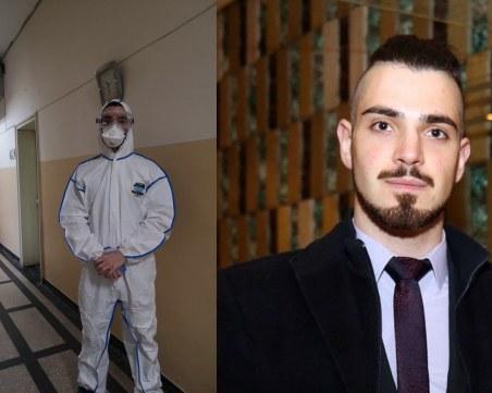 Стефан от Пловдив е следващият, който застана на първа линия в Инфекциозна
