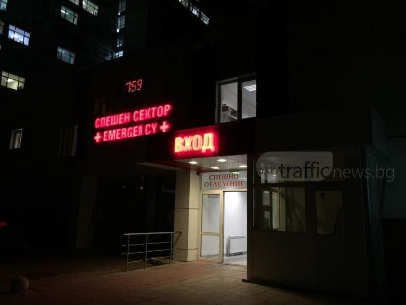 Рязко се влоши състоянието на пациент с COVID-19 в Пловдив