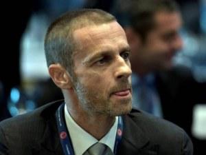 Президентът на УЕФА разкри крайния срок за завръщане на футбола