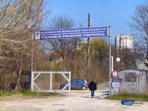 Рязко се влоши се състоянието на пациент с COVID-19 в Пловдив
