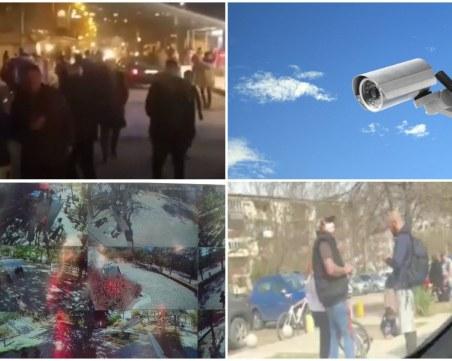 Безумията в Столипиново и айлякът по улиците в Пловдив - решими с камери на всеки ъгъл