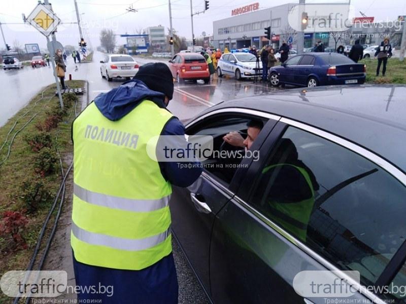 Спряха отпуските на полицаите в Пловдив, затягат още мерките за излизане от къщи