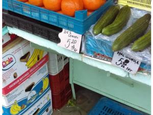 Космически цени на лимоните в Пловдив