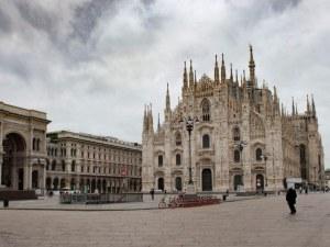Писмо от Италия: Ние сме вашето бъдеще