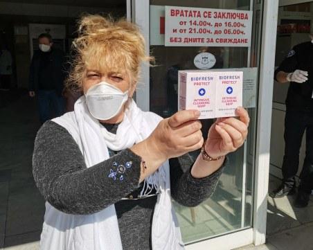 Бизнесмени направиха дарение на пловдивска болница