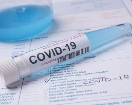 Какви са сценариите за развитие на COVID-19 в България?