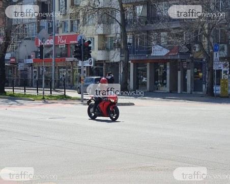 Мотористи тормозят пловдивчани, улиците на града се превърнаха в писти