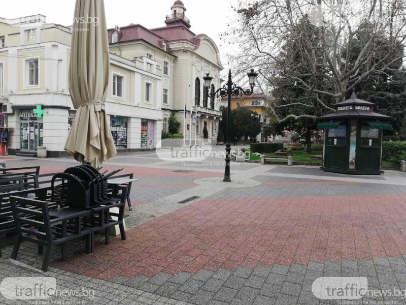 Община Пловдив чака РЗИ за новите мерки, редица обекти ще продължат да работят