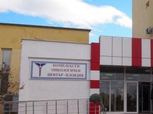 Дариха маски, ръкавици и шлемове на КОЦ – Пловдив