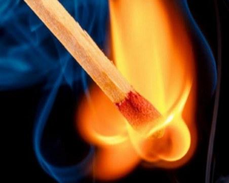Опитаха да подпалят общината в Кюстендил