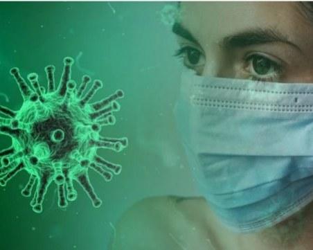 Център за вирусология в Германия: Covid-19 не се предава въобще по въздуха