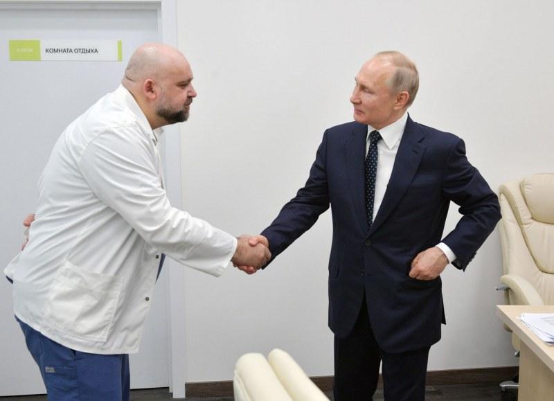 Лекар, ръкувал се с Путин, е заразен с коронавирус