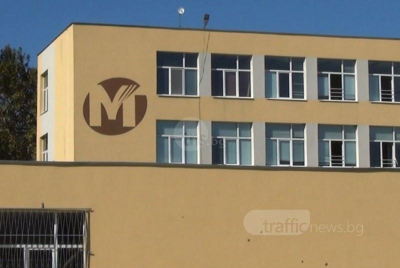 Влагат 300 000 лева за модернизация на учебния процес в Пловдив